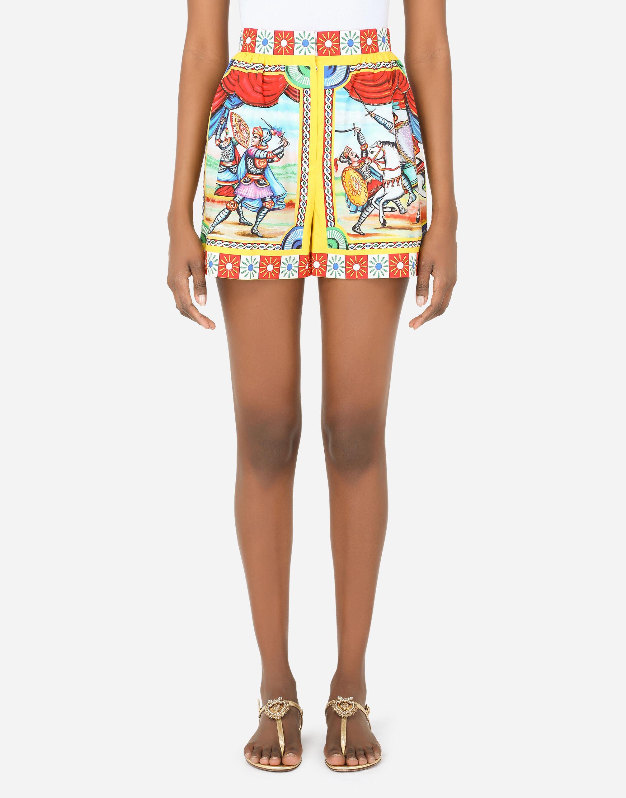 Shorts in popeline stampa carretto