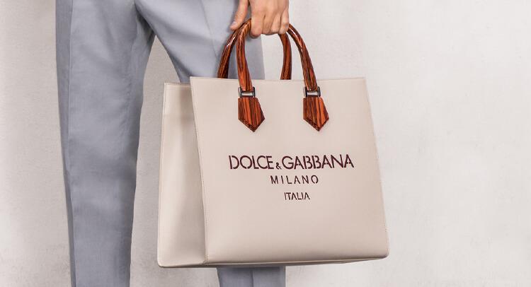 selezione premium 0be92 72a6a Borse Uomo, Zaini e porta PC | Dolce&Gabbana