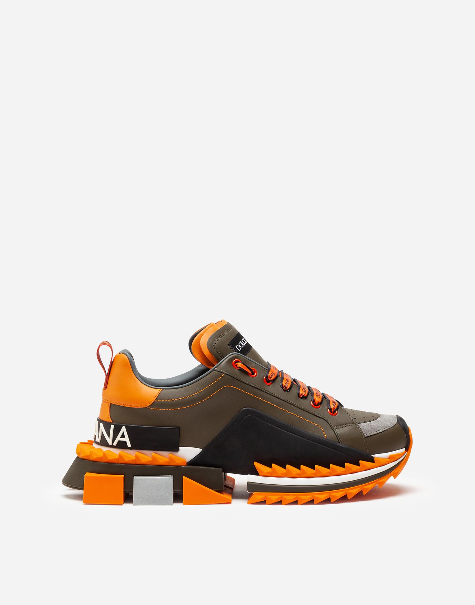 Multi-colored Super King Sneakers - Men